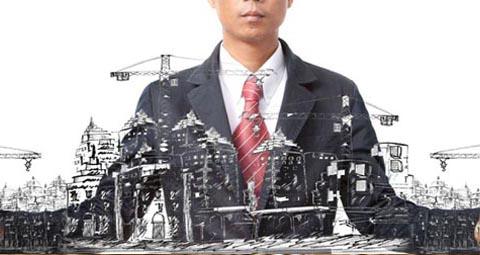 китайские компании в Украине