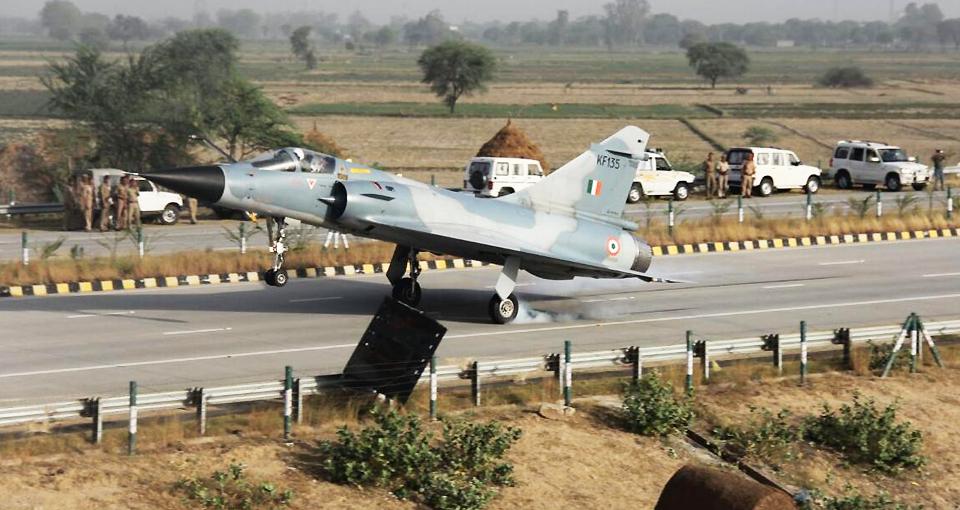 Посадочная полоса в Индии