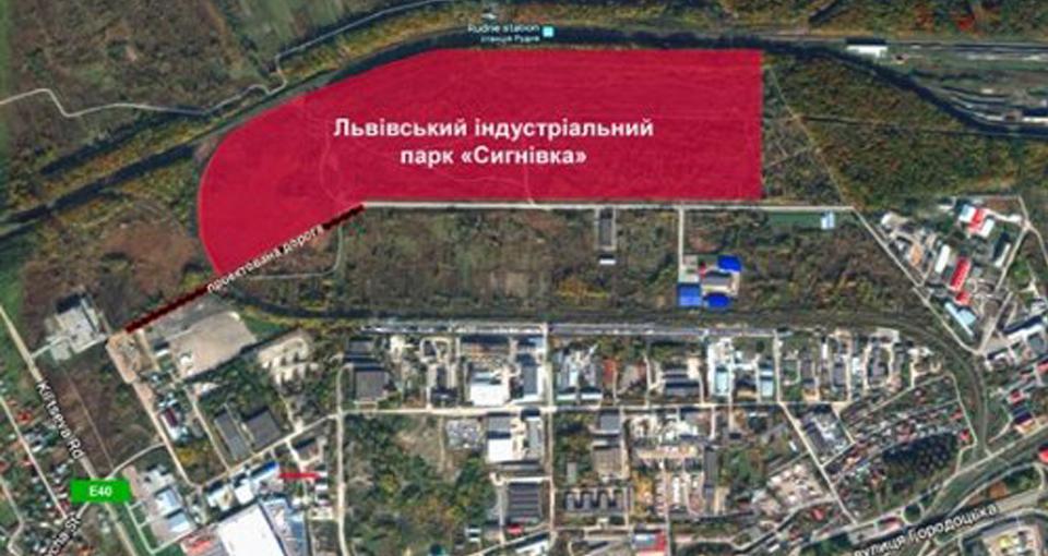 Индустриальный парк во Львове