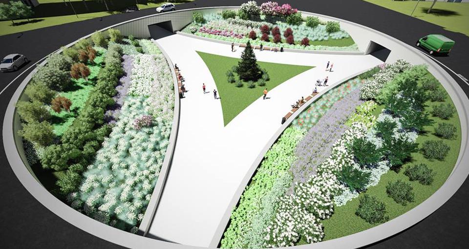 Круглый сад